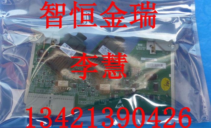 PCM系列华为FA16交换机