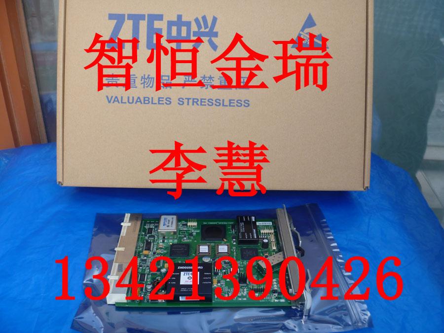中兴zxmps325 622H STM-4