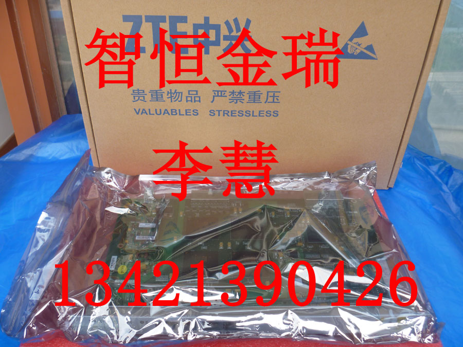 zxmps385 10G中兴zxmps385
