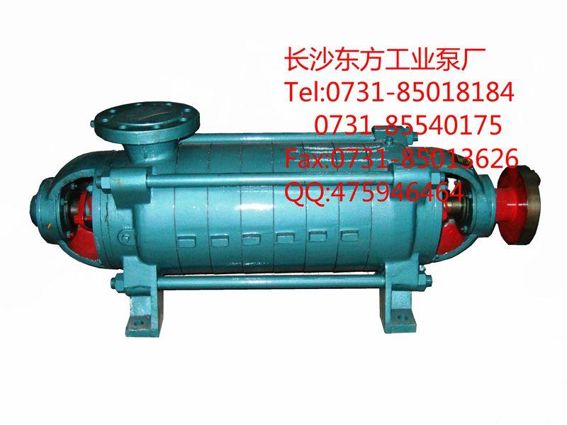长期生产卧式多级泵D6-25