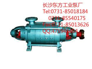长期生产卧式多级泵DG25-50