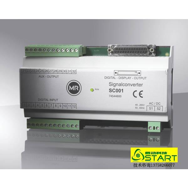 SC001 数字信号传送装置MR