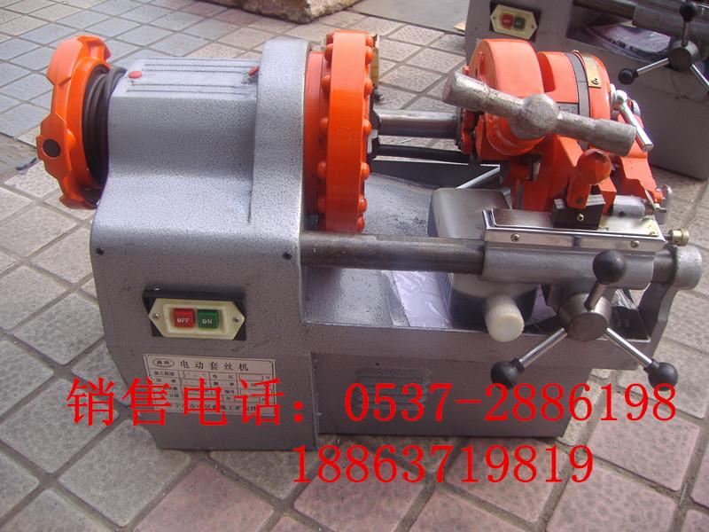4寸电动管螺纹套丝机价格