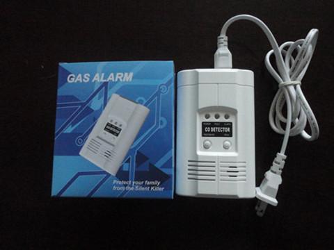 成都消防器材 天燃气报警器 可燃气体探测报警器