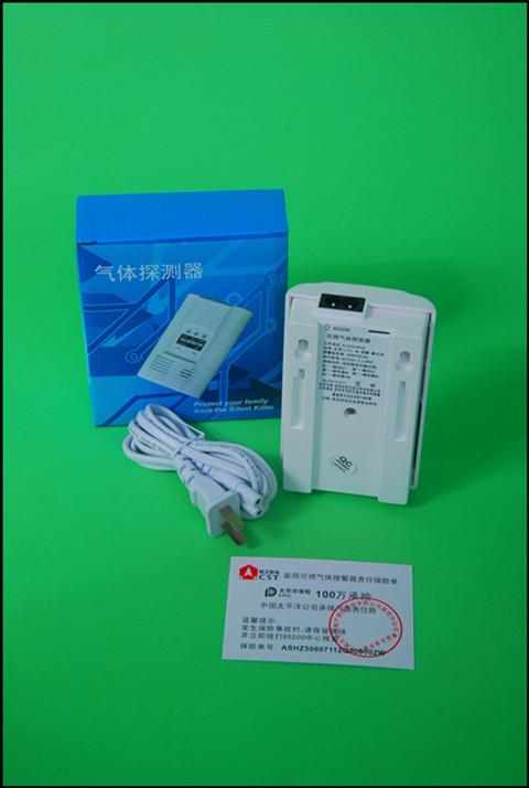 预防煤气中毒警报器 可燃气泄露探测器 家用燃气泄漏感知器