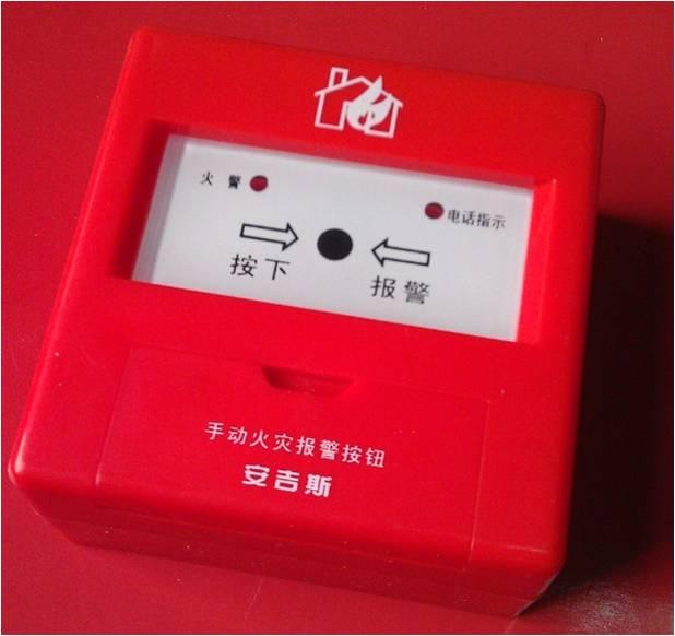 手动火灾报警按钮 可复位手动按钮 带电话插孔报警按钮
