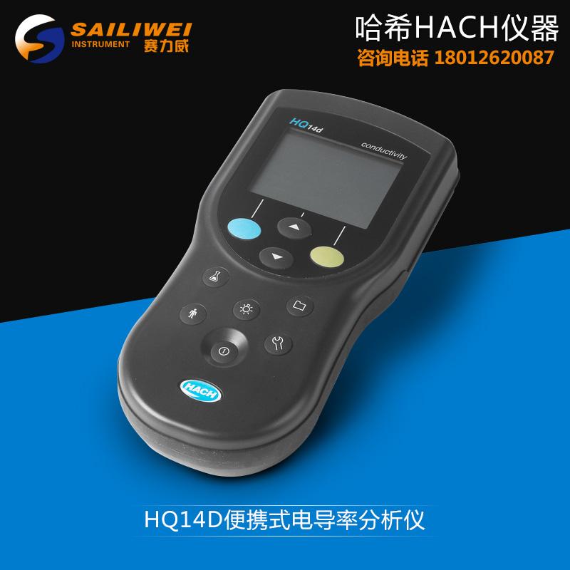 美国哈希 HQ14d 数字化电导率测定仪