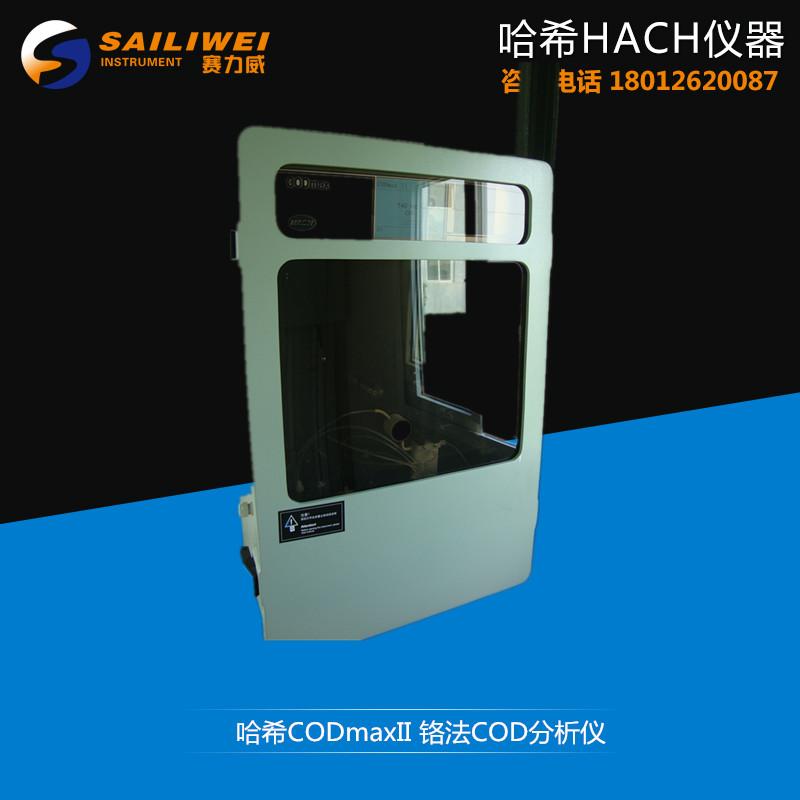 (污水COD分析仪)美国哈希CODmaxII铬法在线COD监测仪