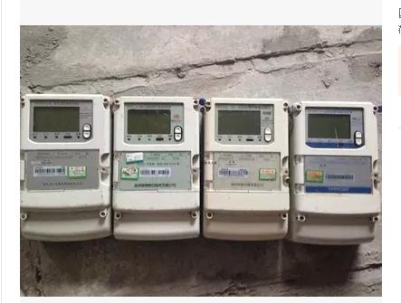 三相四线费控智能电能表/安倍/功率显示电表