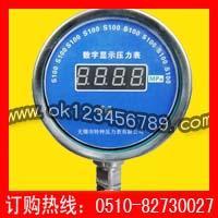 数显压力表系列-耐震压力表|真空压力表|不锈钢压力表|电接点压力表|隔膜压力表