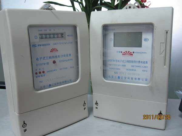 三鑫插卡电表带485通讯,阶梯电价表