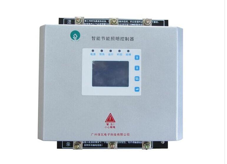 SL-3-80智能节能照明控制器