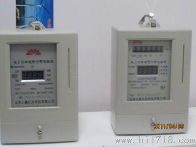 一表一卡智能电表,单相插卡电表