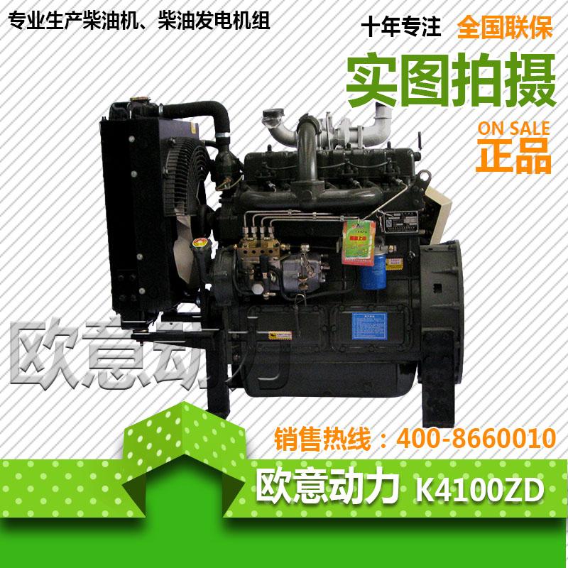 百方网 产品中心 电器设备 发电机 潍坊k4100zd柴油机发电用柴油机