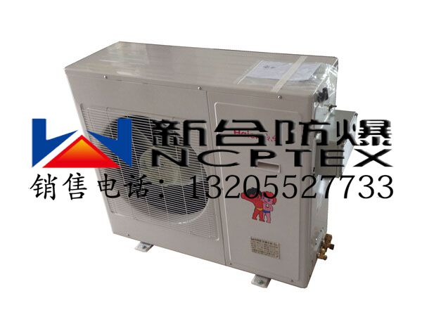 3p海尔三相电防爆空调器