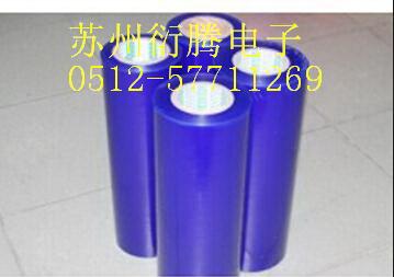 蓝色塑料产品保护膜 铝塑板保护膜