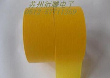 和纸胶带 黄色美纹纸胶带