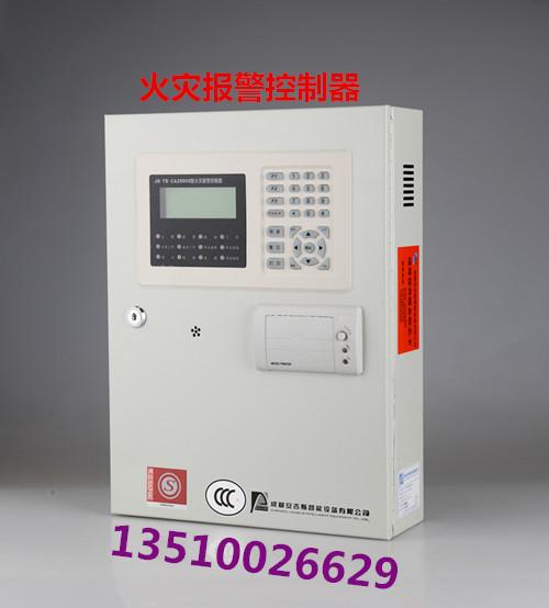 黑龙江消防壁挂式联动型区域火灾报警控制器 烟感报警主机