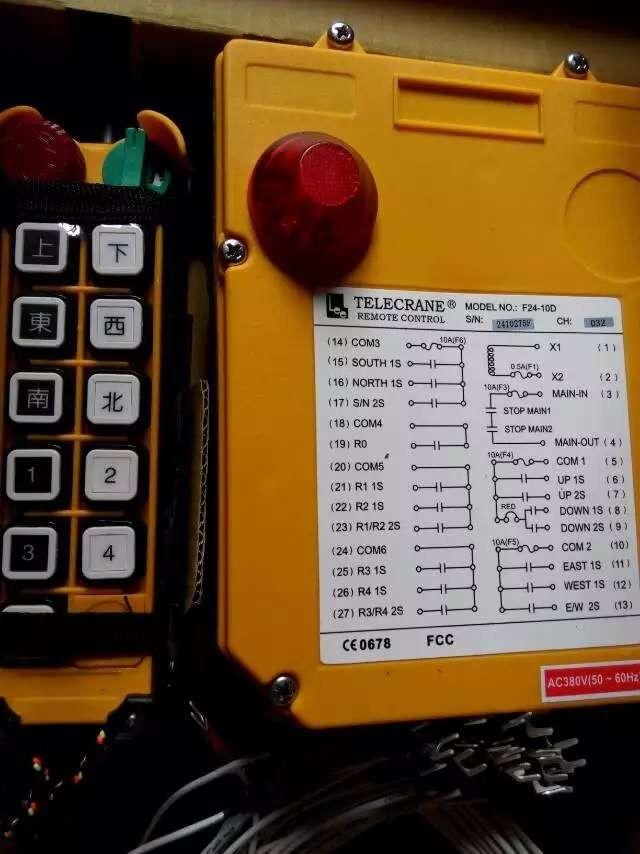 f24-10d起重机无线遥控器接线图-上海发昊电气科技