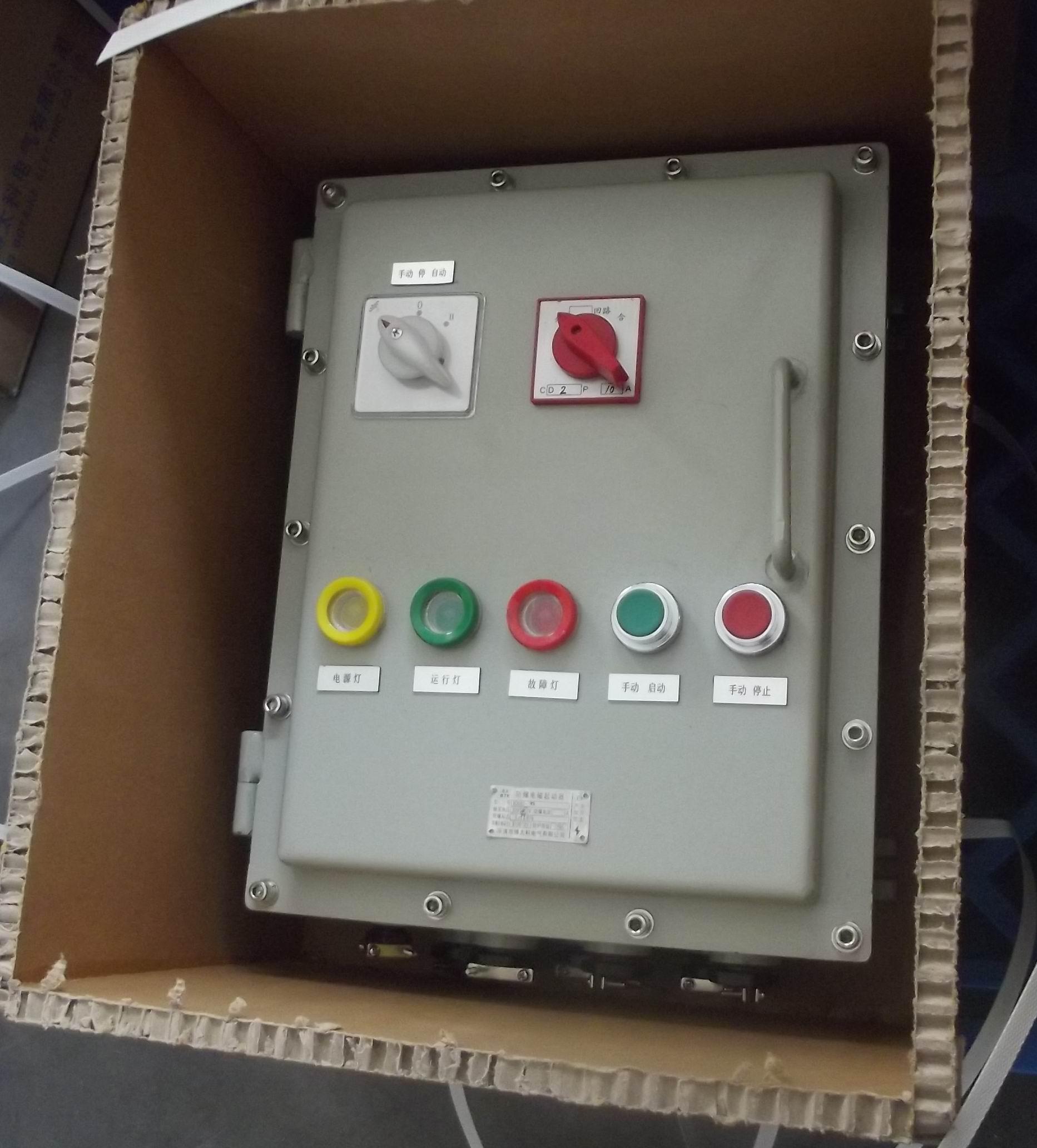 定做防爆碳钢接线箱控制箱
