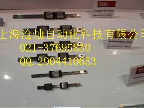 销售沧灿日本THK直线导轨滑块NR75LR永福县