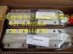 沧灿销售日本THK滑块直线导轨NR85R梧州市