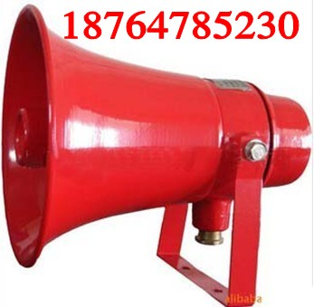 BYS-1型防爆喇叭,防爆扬声器工厂煤矿用性能优良