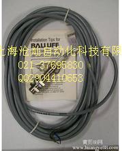 黄瓜价巴鲁夫德国balluff位置传感器BTL7-E170-M3600-B-S32.含税运