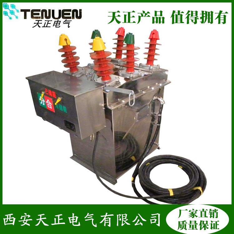 西安高压真空断路器厂家直销zw8系列真空断路器户外预付费计量式高压断路器