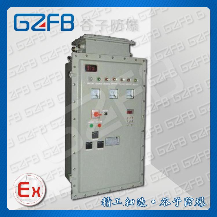 BSG-T/K200A 防爆配电柜 谷子防爆