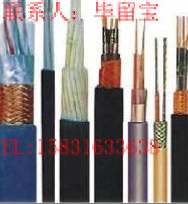 矿用阻燃铠装通信电缆mhyav32 mhyv32