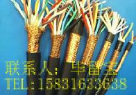 软芯矿用通信电缆mhyv mhyvr