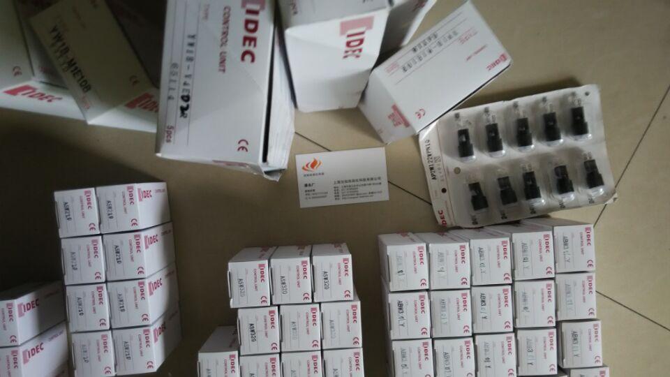 销售明纬电源