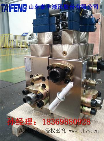 wc67y系列折弯机阀组 折弯机液压系统