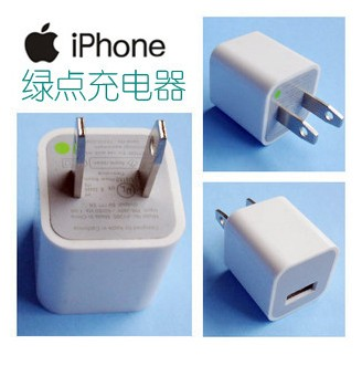 爆款热销小绿点双USB充电器