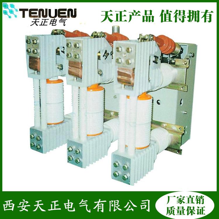 ZN12真空断路器广西35kv高压真空断路器厂家 价格