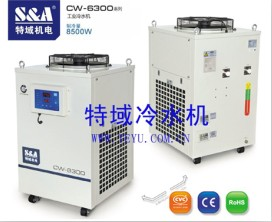 1000W光纤激光器专用制冷水箱,特域