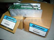 供应SHINKO离合器、SHINKO制动器