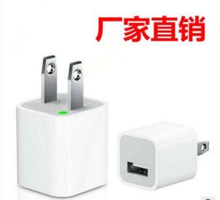 深圳德永胜电子厂 专业小绿点充电器生产厂家