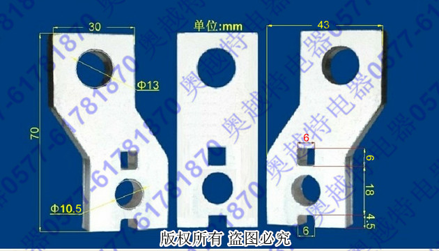 厂家直销施耐德NS断路器接线板