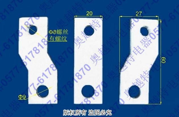 厂家直销施耐德NSX断路器接线板