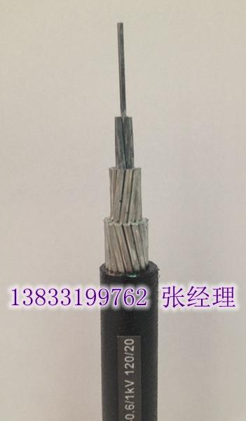 10kv架空绝缘电缆厂家直销