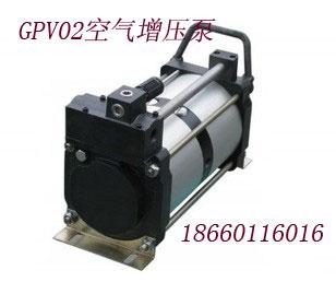 气体增压泵 氮气氧气氢气空气增压泵