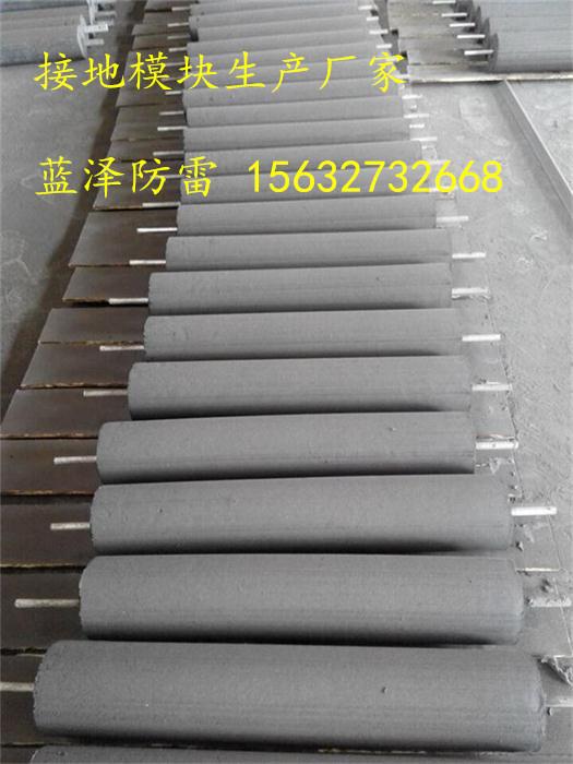 LZ接地模块厂家销售电话0317-8282891