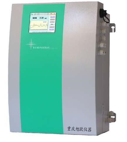 重慶、成都、貴州污水氨氮在線監測儀器