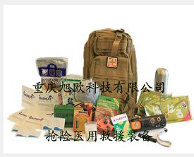 重慶、成都、貴州搶險醫用應急救援裝備