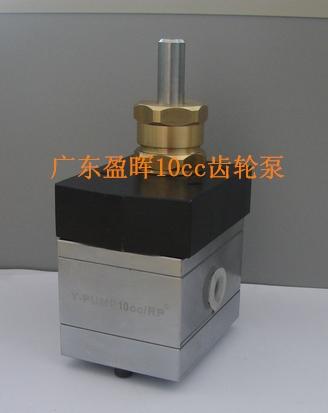 8cc油漆齿轮泵涂料齿轮泵