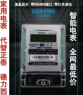 局智能电表dds862 液晶显示