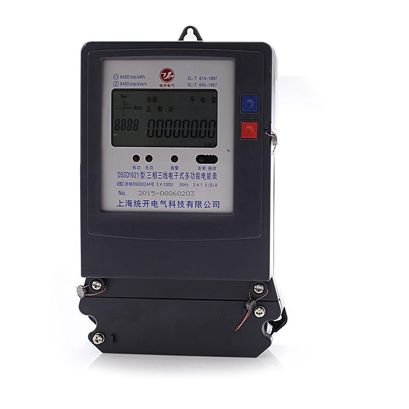 三相公用表/三相卡表/三相多用户电表/预付费电表dts
