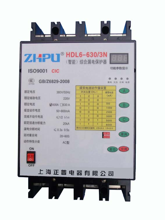 HDL6-630/3N 630A综合漏电保护器